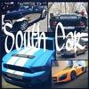 ☼ Южный Автомобиль ☼