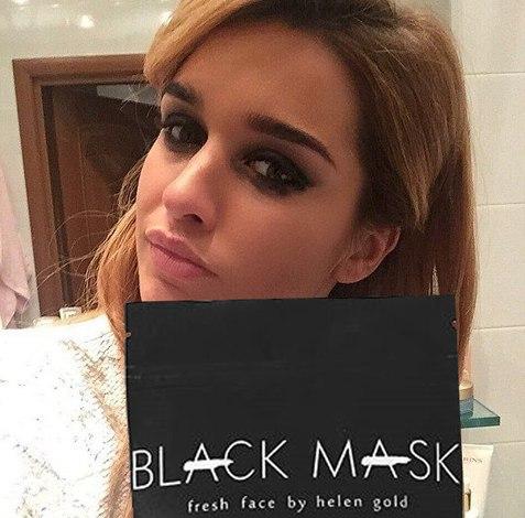 Черная маска, Черная маска от черных, Маска от черных