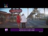 Sam Smith — Money On My Mind | Сэм Смит — Деньги на уме (Муз-ТВ) Теперь понятно!