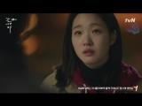 [UkrSub | ShuShe] Токкебі: самотній і величний бог / Гоблін / Goblin / Dokkaebi (2 серія)