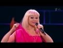 Натали - Давай со мной за звездами (Праздничный концерт к Дню работника сельского хозяйства 09 10 2016)