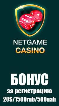 Интернет казино в контакте игровые аппараты в новосибирске