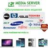 Сервисный центр Media Server