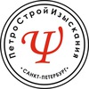 """ООО """"Петро Строй Изыскания"""""""