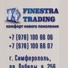 Finestra Trading|Пластиковые окна/двери в Крыму