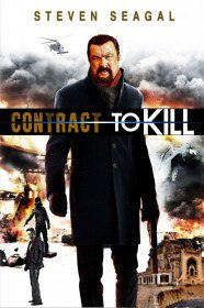 Контракт на убийство / Contract to Kill (2016)