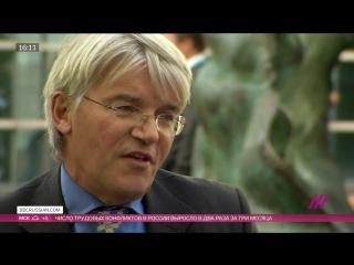 Би-Би-Си на Дожде. В Лондоне сравнили действия России в Сирии с бомбардировками нацистов
