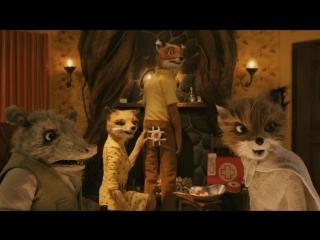 Бесподобный Мистер Фокс | Fantastic Mr. Fox (2009) Eng + Rus Sub (1080p HD)