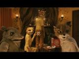 Бесподобный Мистер Фокс   Fantastic Mr. Fox (2009) Eng + Rus Sub (1080p HD)