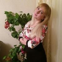Вероника Кугут