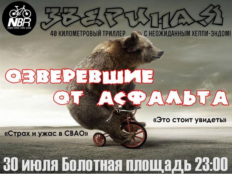 http://cs636118.vk.me/v636118919/133ad/A95uCZEkyDs.jpg