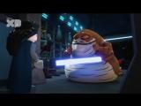 ЛЕГО Звёздные Войны: Приключения Изобретателей - 8 серия (Русский дубляж - Дисней)