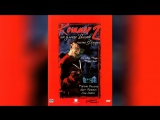 Кошмар на улице Вязов 2 Месть Фредди (1985)  A Nightmare on Elm Street Part 2 Freddy's Revenge