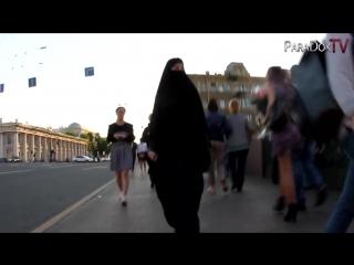 Презрение к мусульманке в России