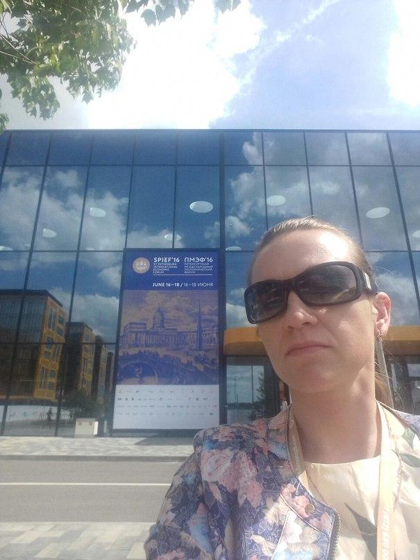 Наталья Горкун   Санкт-Петербург