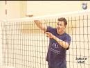 Уроки волейбола. Нападающий удар.