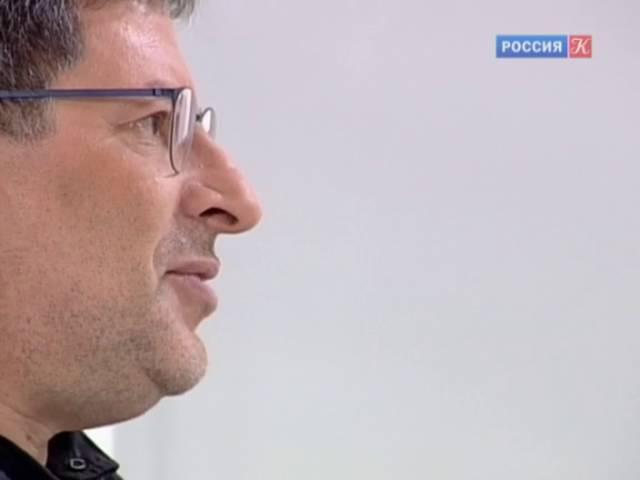 Михаил Лабковский эфир «Правила Жизни» от 10.03.205