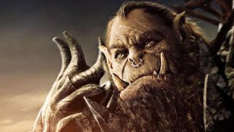 Варкрафт (Warcraft) | Все Вырезанные Сцены Фильма на Русском ! » Freewka.com - Смотреть онлайн в хорощем качестве