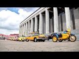 Выставка ретро-техники ГАИ прошла в Минске