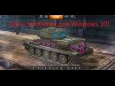WoT Blitz 2.11 -Зоны пробития для Windows 10-Steam
