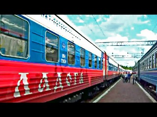 Фирменный поезд Ладога | 2008 год