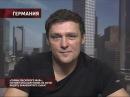 """""""Тайны Ласкового мая"""": Почему отец Шатунова не хочет видеть знаменитого сына?. От ..."""