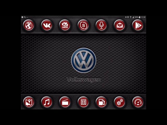 Оболочка для CarPC на Android для Volkswagen