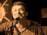 Леня Федоров - Черное и белое