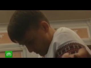 Савченко заснула на заседании Верховного суда РФ: эксклюзив НТВ