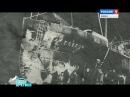 77 лет назад начался героический дрейф ледокола «Георгий Седов»
