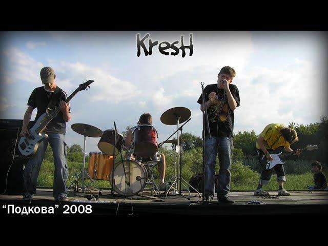 KresH на байк слете Подкова (Купянск, 07.06.2008)
