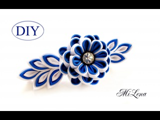 DIY Kanzashi Flower Hair Clip / Заколка с цветком канзаши, МК / Kanzashi tutorial