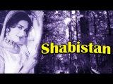 Shabistan | Full Pakistani Movie | Saloni | Rehan | 1969