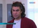 Новости культуры. Эфир от 31.10.2016 (19:30)