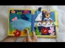 видео обзор развивающей книги. книга из фетра ручная работа. developing book