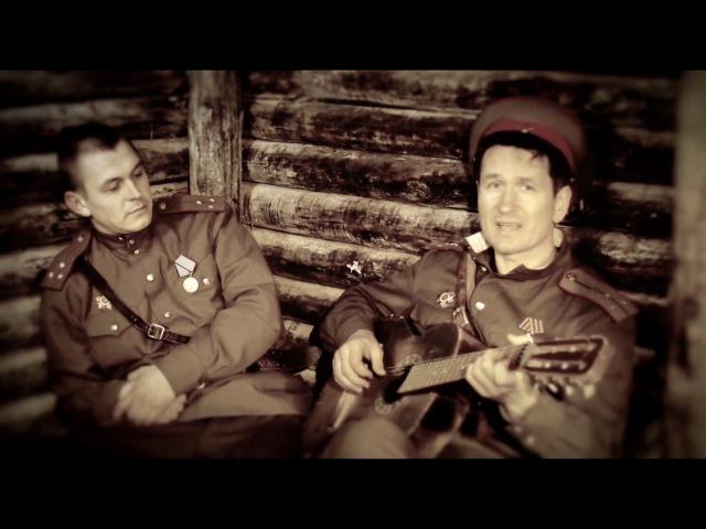 ВИА Спецназ - Офицерская дружба