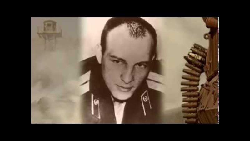 Фильм А Сладкова Огненная Застава Оставшиеся в живых подвиг пограничников 12 й
