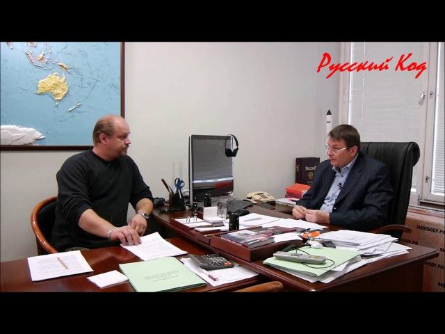 Депутат Госдумы РФ Евгений Фёдоров признал легальность СССР