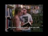 «Халявщик» («Бездельник») |1990| Режиссер: Ричард Линклейтер | драма, комедия (рус. субтитры)