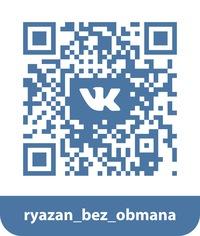 Областной банк вакансий на интернет-сайте комитета по труду рязани зеленоград, частные объявления