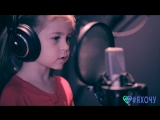 Сюрприз для родителей. Потрясающий детский музыкальный клип. Ребенок исполняет