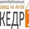 Бани и купели из Алтайского кедра