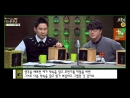 [JTBC] 마녀사냥.E77.Witch hunt Sung Sikyung Shin Dongyup Сон Шикен Ю Сеюн