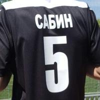 Вадим Сабин
