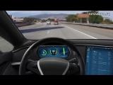 Автопилот Tesla Model S от Bosch (На русском)