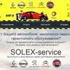 SOLEX-service Воронеж (ремонт Пежо,Рено,Ситроен)