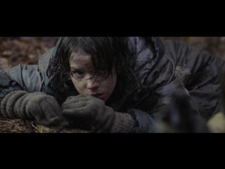 Дорога (2009) - ТРЕЙЛЕР НА РУССКОМ