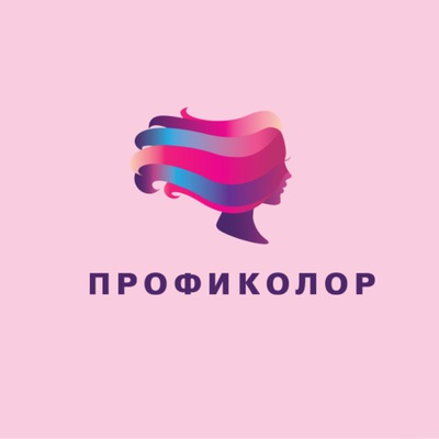 Профи-Колор Нижний-Новгород