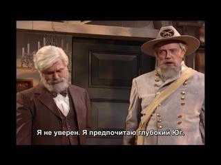 Возвращение конника Лингуса - Субботним Вечером в Прямом Эфире | Colonel Angus Comes Home - Saturday Night Live (rus sub)
