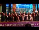 юное подрастающее поколение Кубанского Казачьего хора.